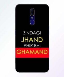 Zindagi Jhand Oppo F11 Mobile Cover