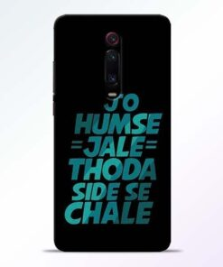 Jo Humse Jale Redmi K20 Pro Mobile Cover