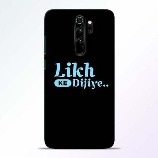 Likh Ke Dijiye Redmi Note 8 Pro Mobile Cover