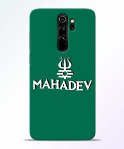 Lord Shiva Trishul Redmi Note 8 Pro Mobile Cover