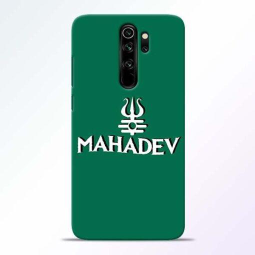 Lord Shiva Trishul Redmi Note 8 Pro Mobile Cover