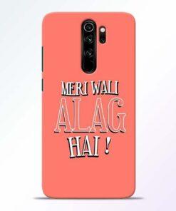 Meri Wali Alag Redmi Note 8 Pro Mobile Cover