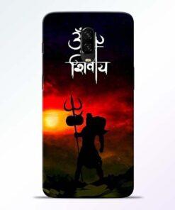 Om Mahadev OnePlus 6T Mobile Cover