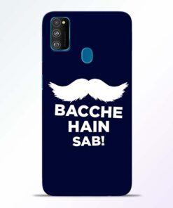 Bacche Hain Sab Samsung Galaxy M30s Mobile Cover