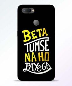 Beta Tumse Na RealMe U1 Mobile Cover - CoversGap