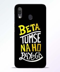 Beta Tumse Na Samsung A30 Mobile Cover - CoversGap