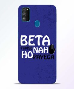 Beta Tumse Na Samsung Galaxy M30s Mobile Cover