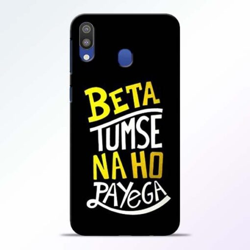 Beta Tumse Na Samsung M20 Mobile Cover - CoversGap