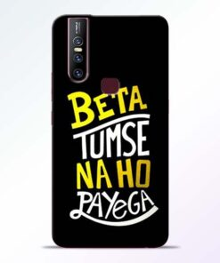Beta Tumse Na Vivo V15 Mobile Cover - CoversGap.com