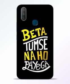 Beta Tumse Na Vivo Y17 Mobile Cover - CoversGap.com