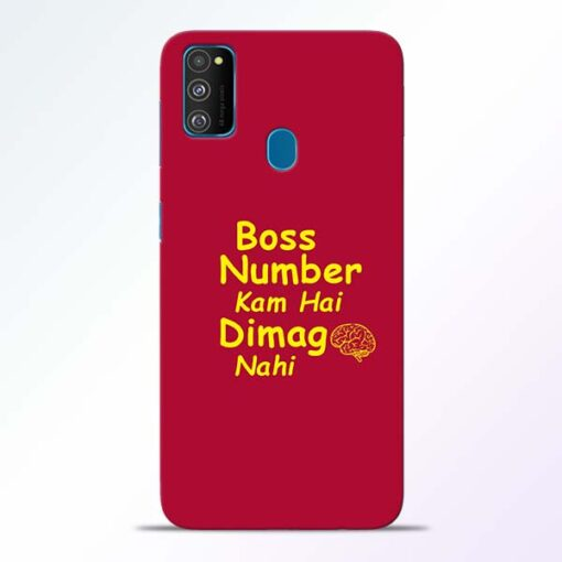 Boss Number Samsung Galaxy M30s Mobile Cover