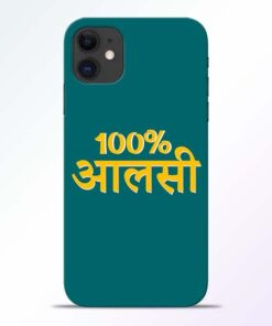 Full Aalsi iPhone 11 Mobile Cover