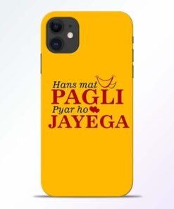 Hans Mat Pagli iPhone 11 Mobile Cover