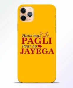 Hans Mat Pagli iPhone 11 Pro Mobile Cover