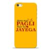 Hans Mat Pagli iPhone 5s Mobile Cover