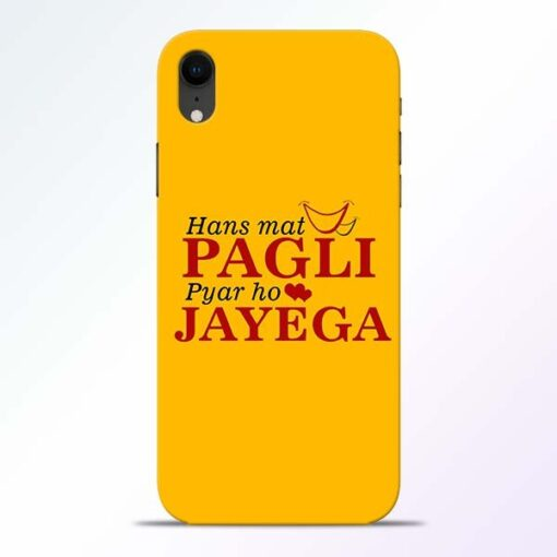 Hans Mat Pagli iPhone XR Mobile Cover