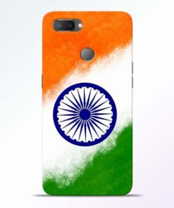 Indian Flag RealMe U1 Mobile Cover - CoversGap