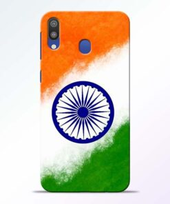 Indian Flag Samsung M20 Mobile Cover - CoversGap