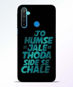 Jo Humse Jale RealMe 5 Mobile Cover - CoversGap