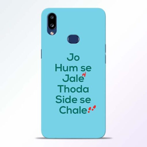 Jo Humse Jale Samsung Galaxy A10s Mobile Cover