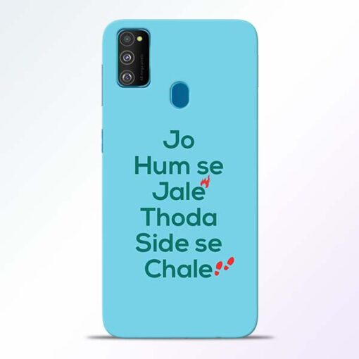 Jo Humse Jale Samsung Galaxy M30s Mobile Cover