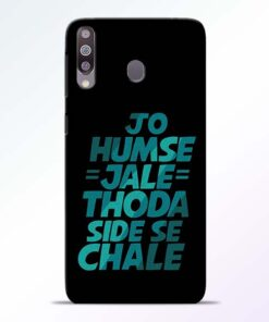 Jo Humse Jale Samsung M30 Mobile Cover - CoversGap