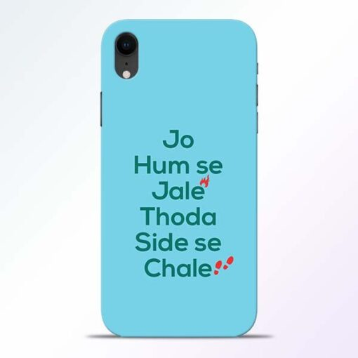 Jo Humse Jale iPhone XR Mobile Cover
