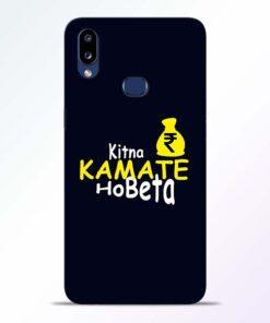 Kitna Kamate Ho Samsung Galaxy A10s Mobile Cover