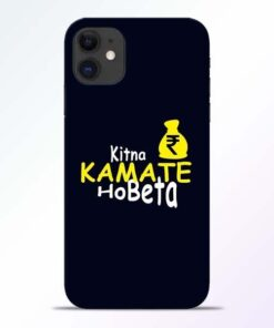 Kitna Kamate Ho iPhone 11 Mobile Cover