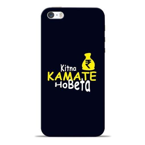 Kitna Kamate Ho iPhone 5s Mobile Cover