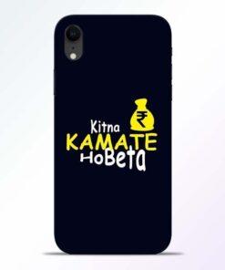 Kitna Kamate Ho iPhone XR Mobile Cover