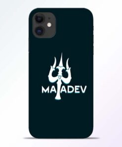 Lord Mahadev iPhone 11 Mobile Cover