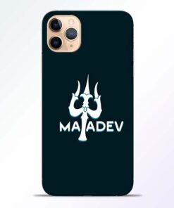 Lord Mahadev iPhone 11 Pro Mobile Cover