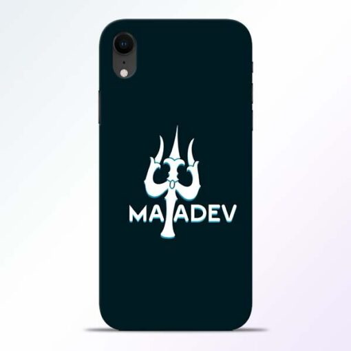 Lord Mahadev iPhone XR Mobile Cover