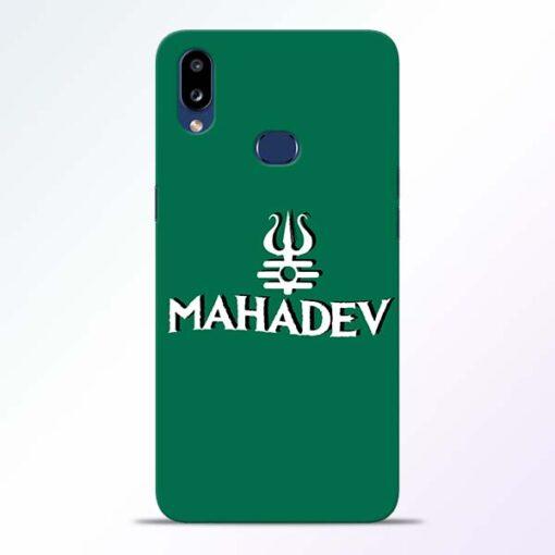 Lord Shiva Trishul Samsung Galaxy A10s Mobile Cover