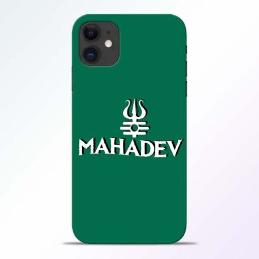 Lord Shiva Trishul iPhone 11 Mobile Cover