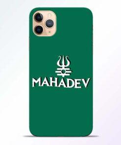 Lord Shiva Trishul iPhone 11 Pro Mobile Cover