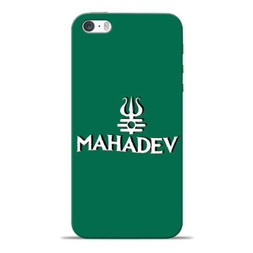 Lord Shiva Trishul iPhone 5s Mobile Cover