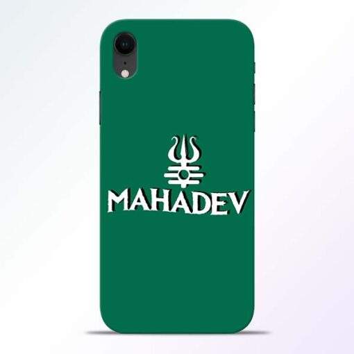 Lord Shiva Trishul iPhone XR Mobile Cover