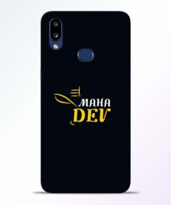 Mahadev Eyes Samsung Galaxy A10s Mobile Cover