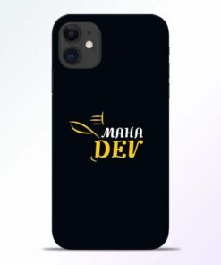 Mahadev Eyes iPhone 11 Mobile Cover