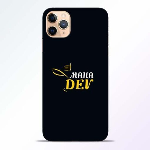 Mahadev Eyes iPhone 11 Pro Mobile Cover