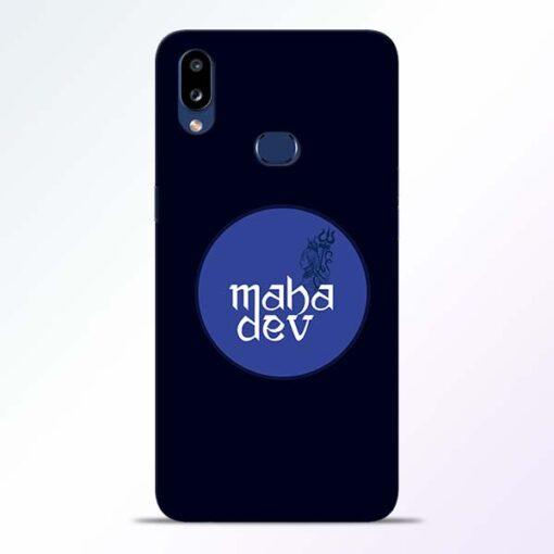 Mahadev God Samsung Galaxy A10s Mobile Cover