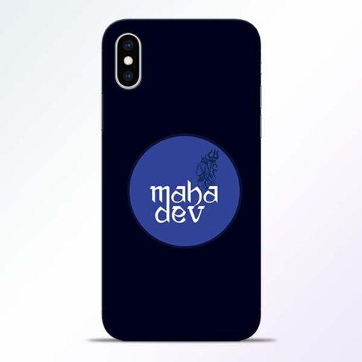 Mahadev God iPhone XS Mobile Cover