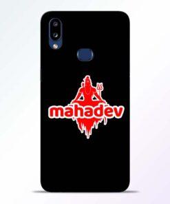 Mahadev Love Samsung Galaxy A10s Mobile Cover