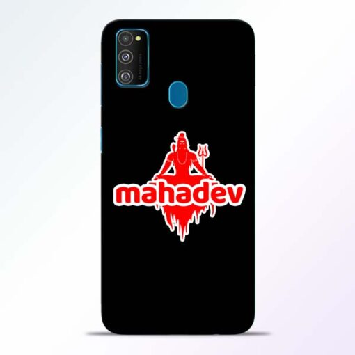 Mahadev Love Samsung Galaxy M30s Mobile Cover