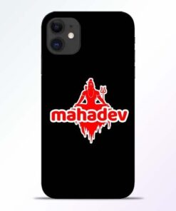 Mahadev Love iPhone 11 Mobile Cover