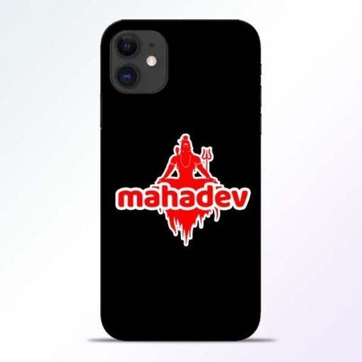 Mahadev Love iPhone 11 Mobile Cover
