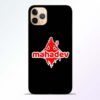 Mahadev Love iPhone 11 Pro Mobile Cover