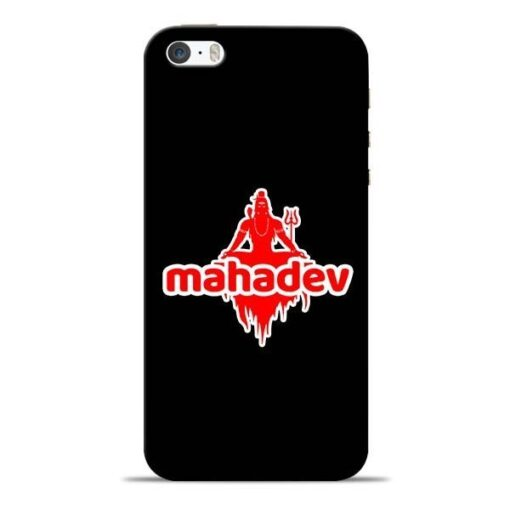 Mahadev Love iPhone 5s Mobile Cover